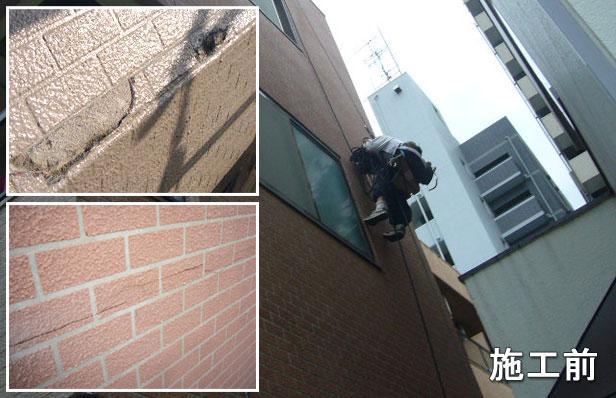 外壁クラック調査