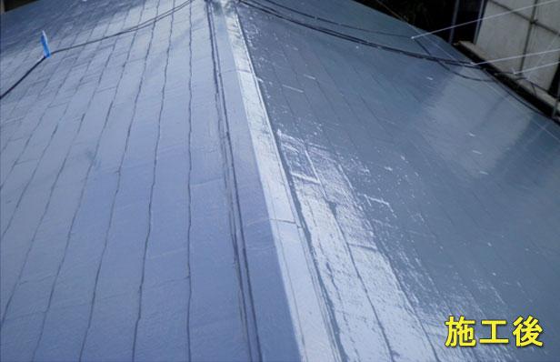 屋根防水工事施工後