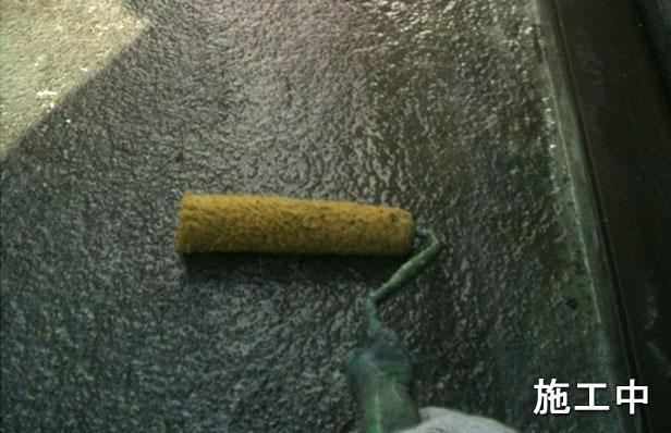 バルコニー土間防水下塗りプライマー塗布