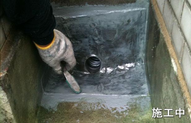 バルコニー土間防水ドレン設置