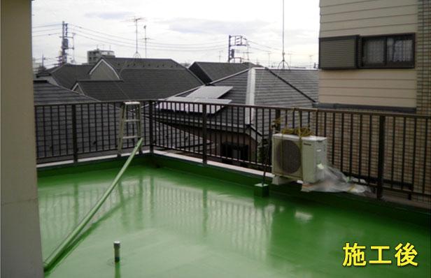 防水膨れ補修施工後