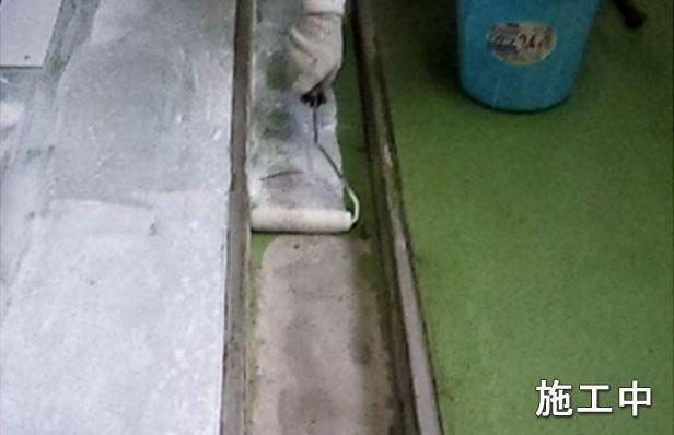 厨房塗り床防水下塗り