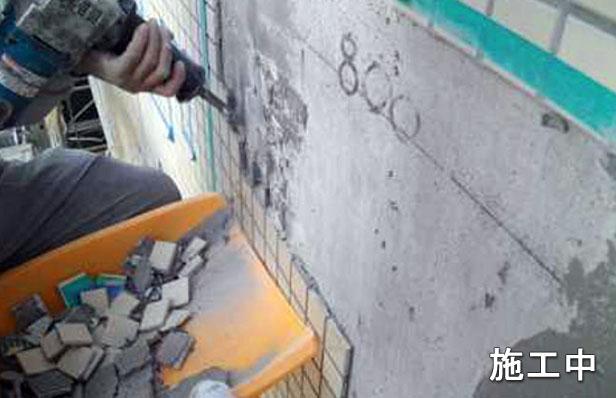 タイルの貼り替え工事
