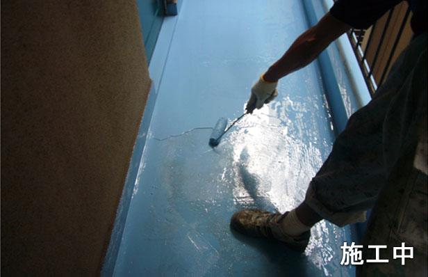 ウレタン防水材2回目塗布