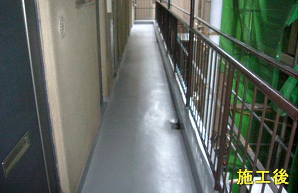 廊下ウレタン防水工事施工後