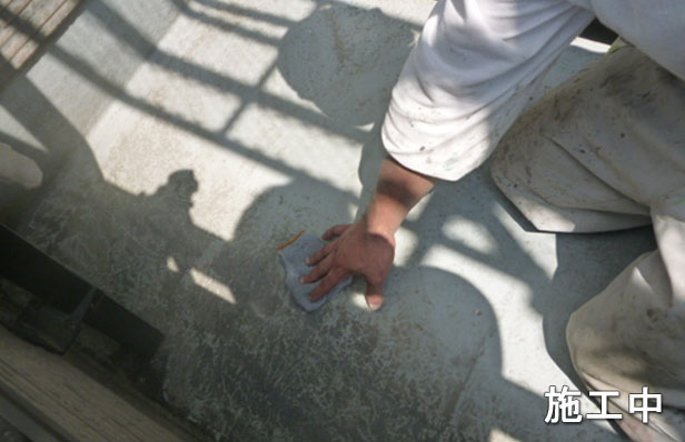 ベランダ向けFRP防水アセトン掃除