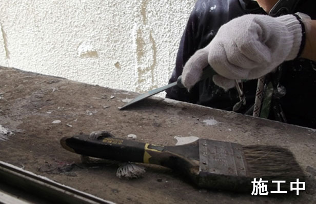 天端防水工事ケレン掃除