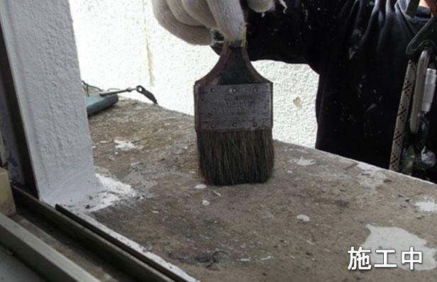 天端防水工事掃除