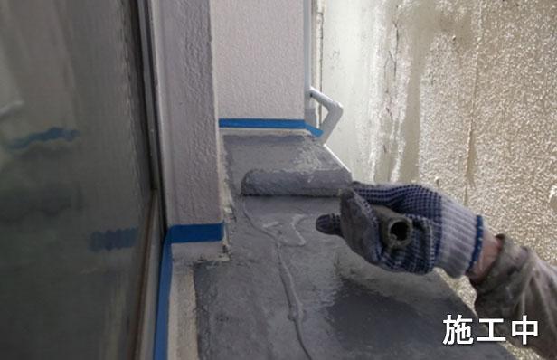 天端防水工事ウレタン防水材2回目