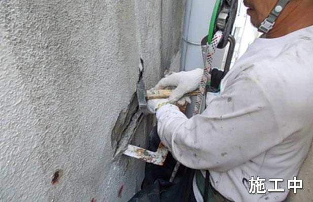 ロープ外壁工事はつり