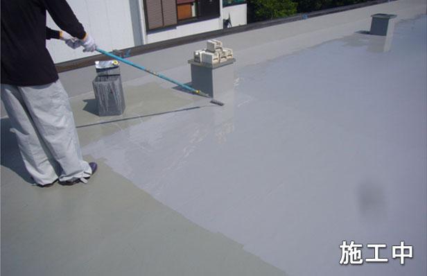 ウレタン防水材を塗布