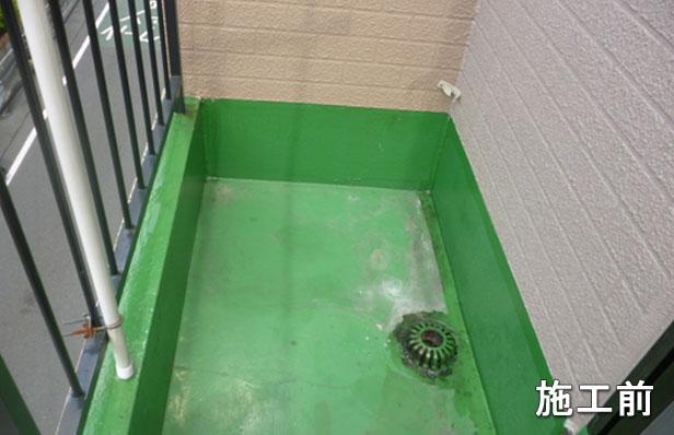 品川区マンション防水工事避難ハッチ交換前