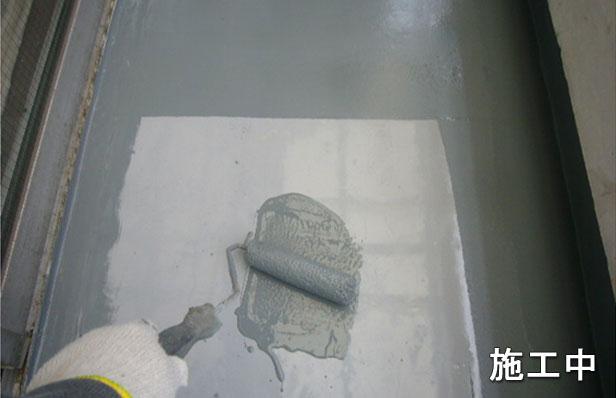 品川区バルコニー防水工事トップ塗布