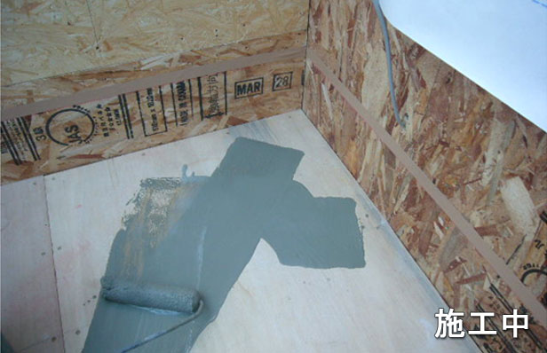 品川区防水工事下地調整