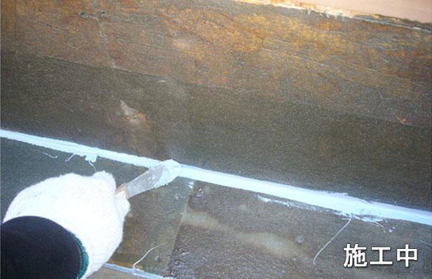 品川区防水工事シール