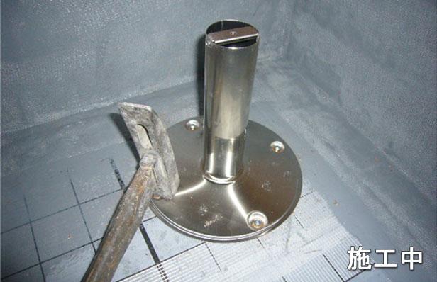 品川区防水工事脱気筒