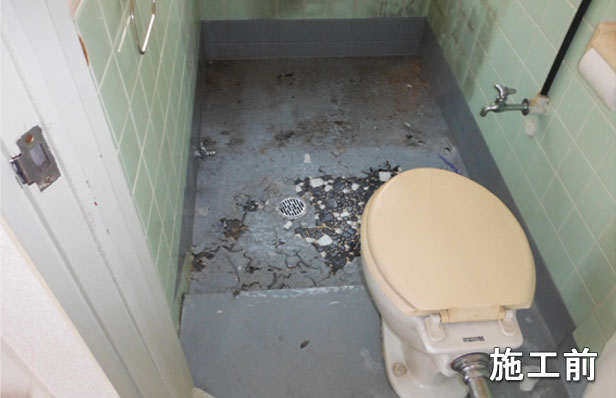 目黒区アパート浴室防水施工前