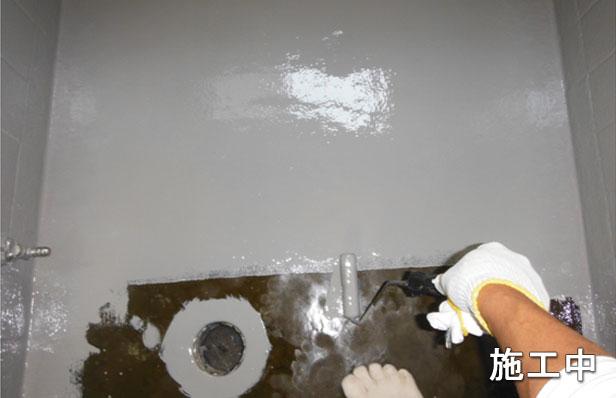 浴室防水トップコート塗布