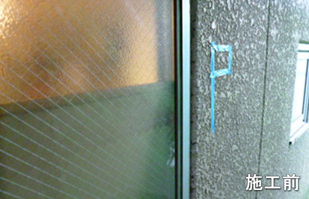 マンション防水塗装施工前②