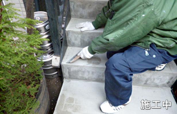 品川区マンション階段補修(下地乾燥後)