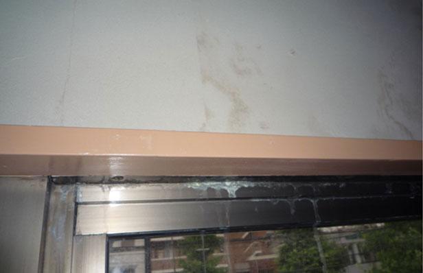 品川区アパート室内クロス・冊子周り漏水部