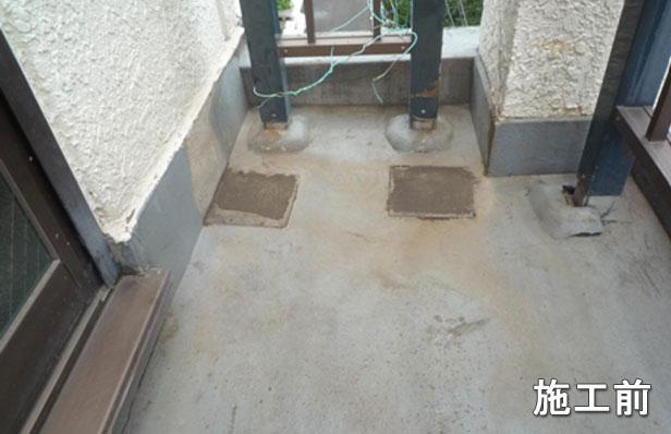 品川区Hアパート防水工事施工前①