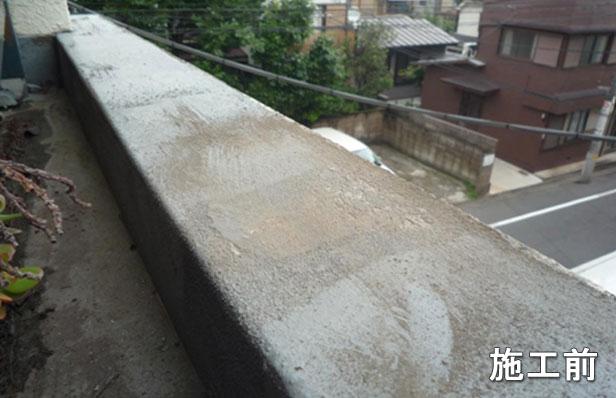 品川区Hアパート防水工事施工前②
